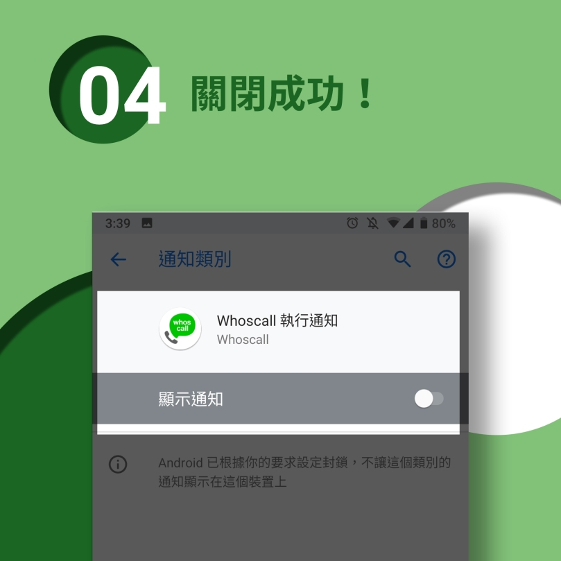 07-android-a4.jpg