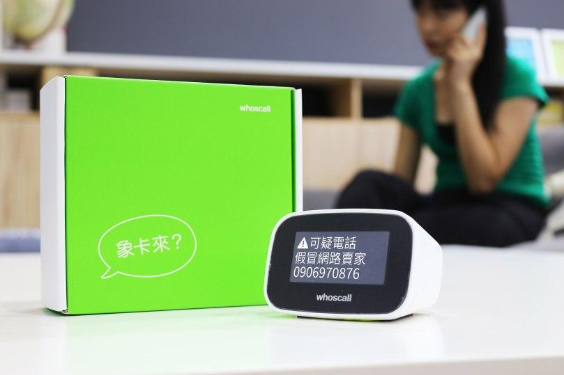 【新聞資料1】whoscall憑藉著全球領先的電話辨識技